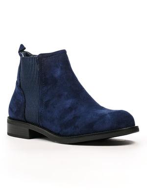 Ботинки синие | 5243991