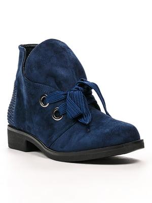 Ботинки темно-синие | 5244042