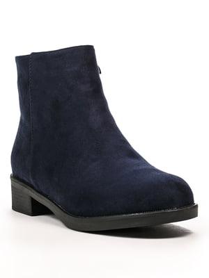 Ботинки темно-синие | 5244036