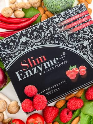 Дієтична добавка Slim Enzyme для схуднення (30х1,5 г) | 5245660