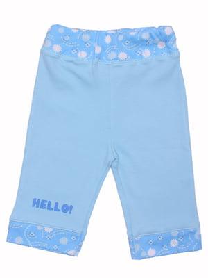 Ползунки голубые | 5248757