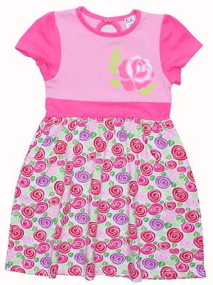 Платье розовое | 5248945