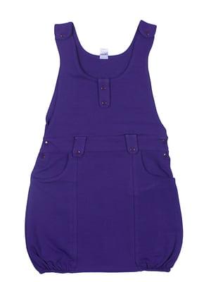 Сарафан фиолетовый | 5248954