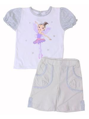 Комплект: футболка и шорты | 5249262