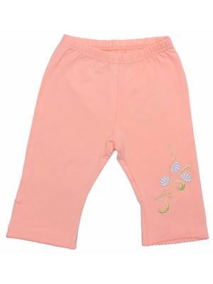 Брюки персикового цвета | 5249655
