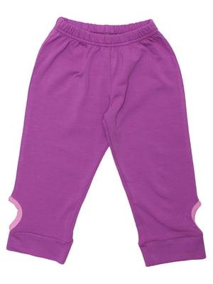 Брюки фиолетовые | 5249676
