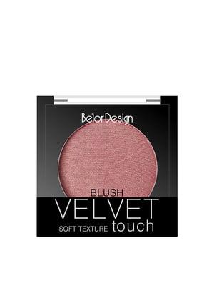 Рум'яна «Velvet Touch» - тон 102 (3,6 г) | 5246633