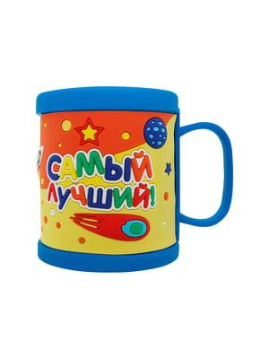 Чашка синя | 5252180
