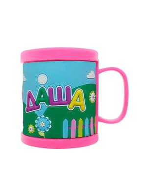 Чашка рожева | 5252202