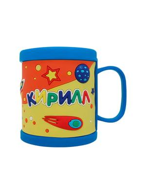 Чашка синя | 5252212