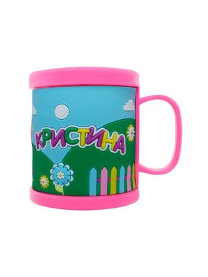Чашка рожева | 5252213
