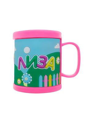 Чашка рожева | 5252216