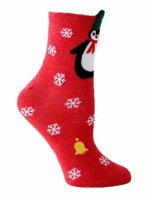 Шкарпетки червоні | 5252700