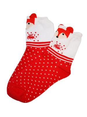 Шкарпетки червоні | 5252735