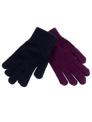 Набор перчаток (2 пары) | 5254040