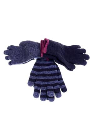 Набор перчаток (3 пары) | 5254052