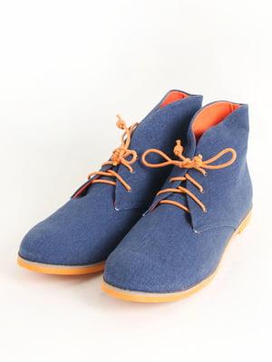 Ботинки синие | 5253575