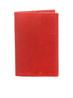 Обложка на паспорт красная | 5254795