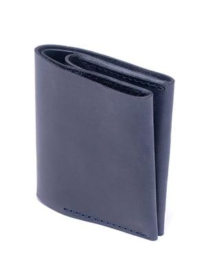 Гаманець синій - Dekey - 5254866