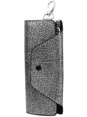Ключница серебристого цвета | 5255336