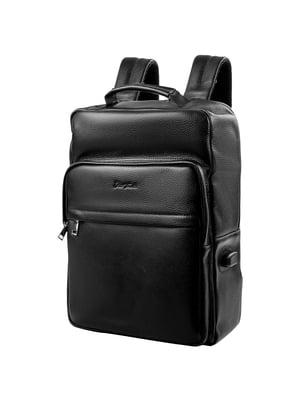 Смарт-рюкзак черный | 5255418