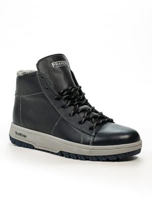Ботинки синие | 5232548