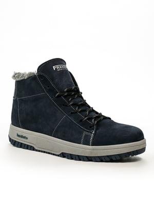 Ботинки синие | 5232547