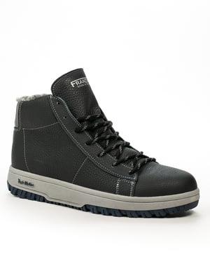 Ботинки синие | 5232549