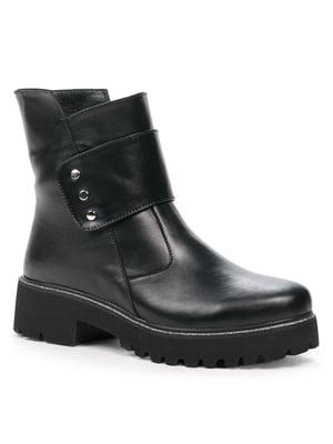 Ботинки черные | 5241379
