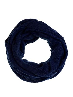 Шарф-снуд темно-синій | 5256931