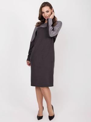 Платье серое | 5257902