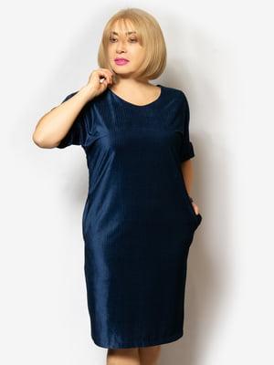Платье синее | 4175432