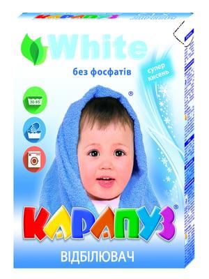 Отбеливатель для детских вещей (500 г) | 5218932