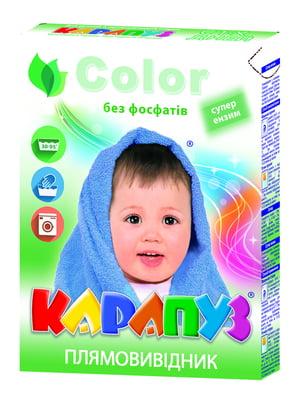 Пятновыводитель для детских вещей с энзимами (500 г) | 5218933