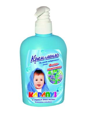 Крем-мыло «Фитокомплекс» (400 мл) | 5218944