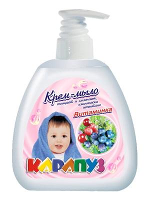 Крем-мыло «Витаминка» (190 мл) | 5218949