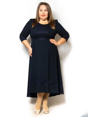 Платье темно-синее | 5262494