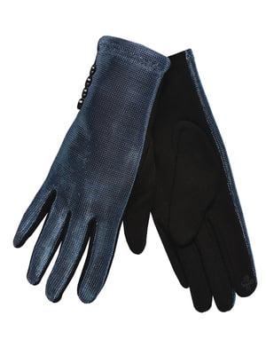 Рукавички темно-сині | 5263852