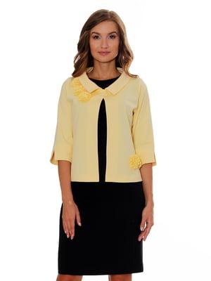 Жакет желтый | 5262604
