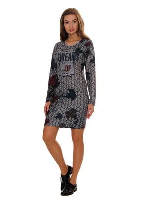 Платье серое | 5262704