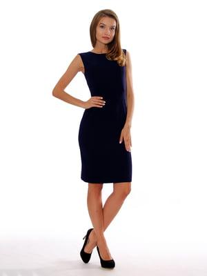 Сукня синя | 5262714