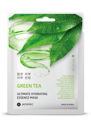 Зволожуюча маска з екстрактом зеленого чаю JKOSMEC | 5264467