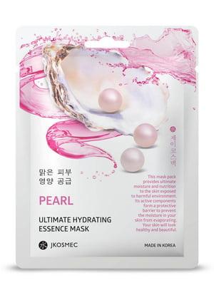 Зволожуюча маска з екстрактом перлів JKOSMEC | 5264469
