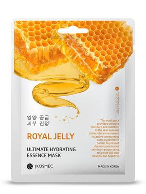 Зволожуюча маска з екстрактом прополісу JKOSMEC | 5264470