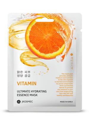 Зволожуюча маска з вітамінами JKOSMEC | 5264472