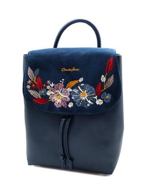 Рюкзак синий   5184408