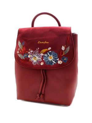 Рюкзак красный | 5184410