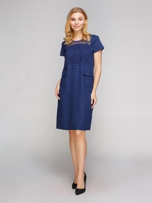 Сукня темно-синя | 5263865