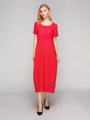 Сукня коралова | 5263884