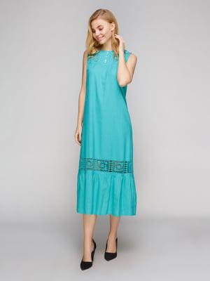 Платье бирюзовое | 5263864